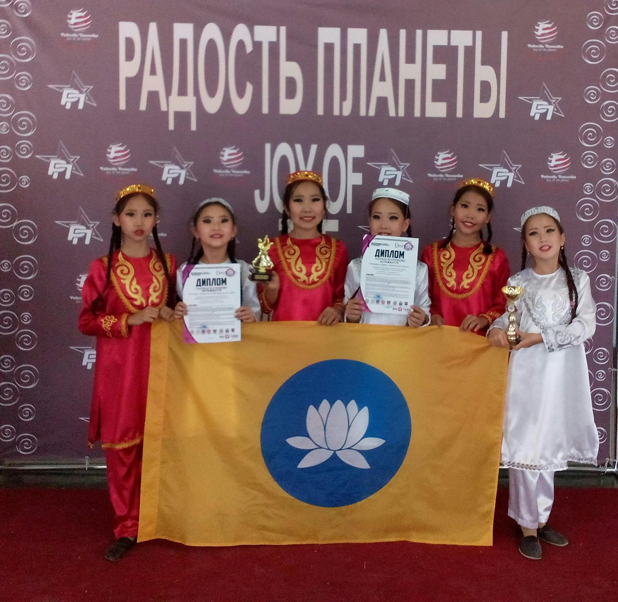 Буслік 2017 результаты конкурса в беларусі